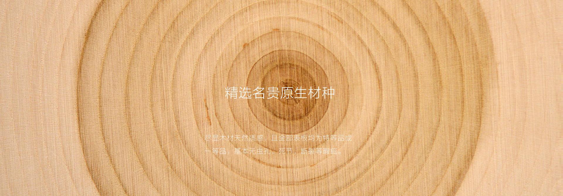 shimu_03.jpg
